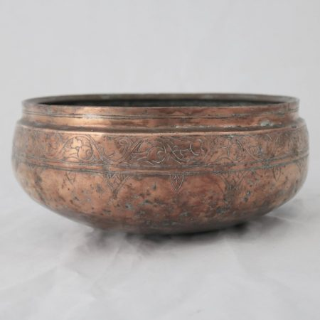 Ottoman Antique Turkish Copper Round Bottom Bowl Hand Forged and Hand Chiseled