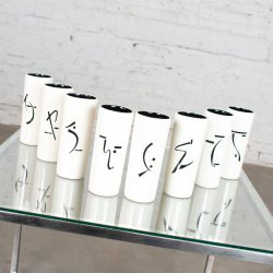 8 Vintage Mid-Century Modern Ceramic Tumblers White & Black with Asian Symbols